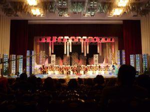 The Kyrgyz Philharmonic, Bishkek.