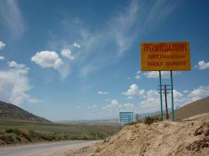 The Road to Emgekchil, the village where Merim was taken.