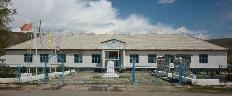 Standard Kyrgyz gov't building