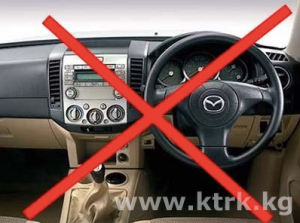 A photo from the Kyrgyz government's news website, suggesting that right-steering-wheeled cars may soon be banned here.