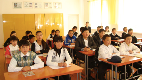 Students in a Bishkek high school