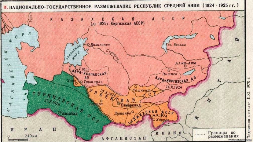 "By 1924, Soviet authorities had begun to divide the ex-Khanates into ethno-national republics. In this map, what is now Tajikistan is part of the Uzbek Soviet Socialist Republic (orange). What is now Kyrgyzstan and Kazakhstan are lumped together (red), with what would become the Kyrgyz SSR in 1935 here labeled as the ""Black Kyrgyz SSA,"" a sub-province of the Kyrgyz SSR (in a confusing twist of naming, the group now called Kazakh were at this time called Kyrgyz. The now-Kyrgyz were called black-Kyrgyz.)"