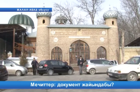 This image, taken from one of the government news reports on religious regulation in Kyrgyzstan, shows one of the main mosques in Jalal-Abad Oblast, KG. The government has been cracking down on unregistered mosques as part of its anti-terrorism campaign.